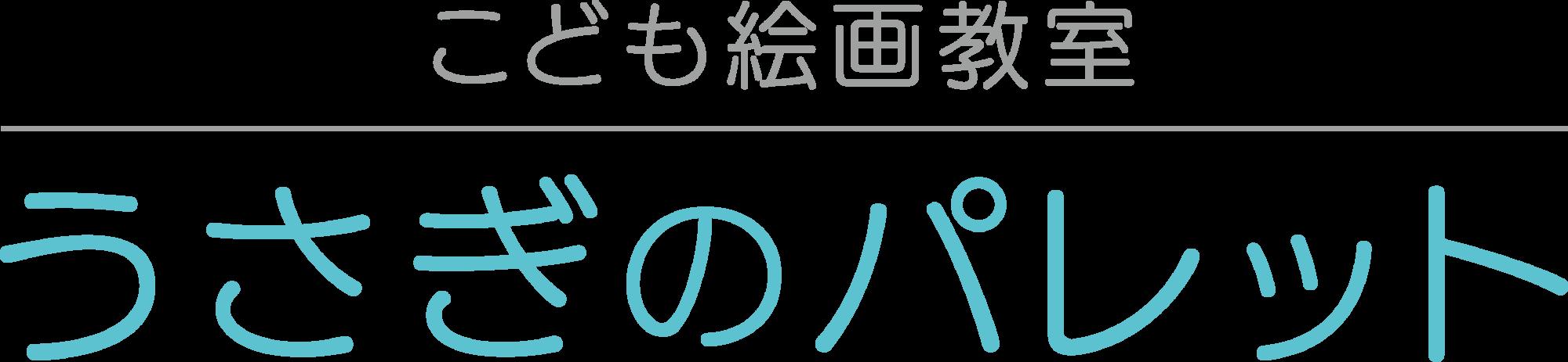 usapale_logo